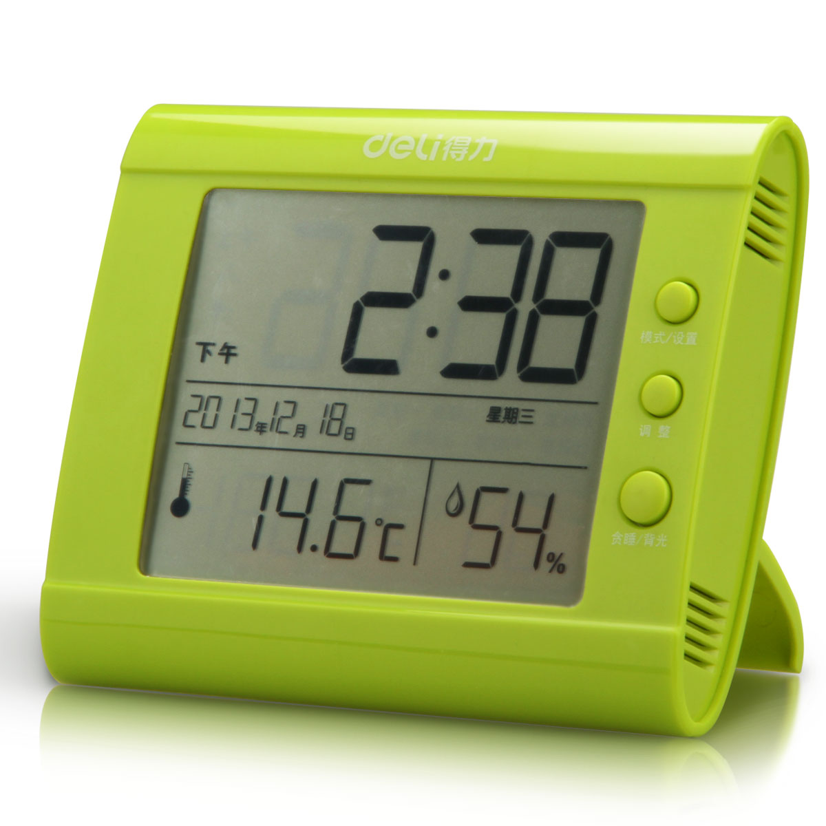 Cheap new deli 9026 multifunction electronic alarm clock backlight night fashion classic style