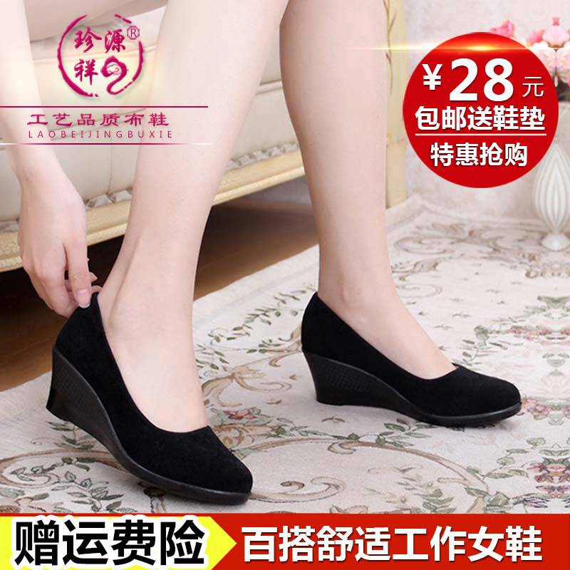 Cheap old beijing shoes shoes set foot slope with black shoes work shoes high heels professional work shoes tooling shoes