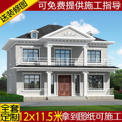 China House Building Plans, China House Building Plans Shopping ...