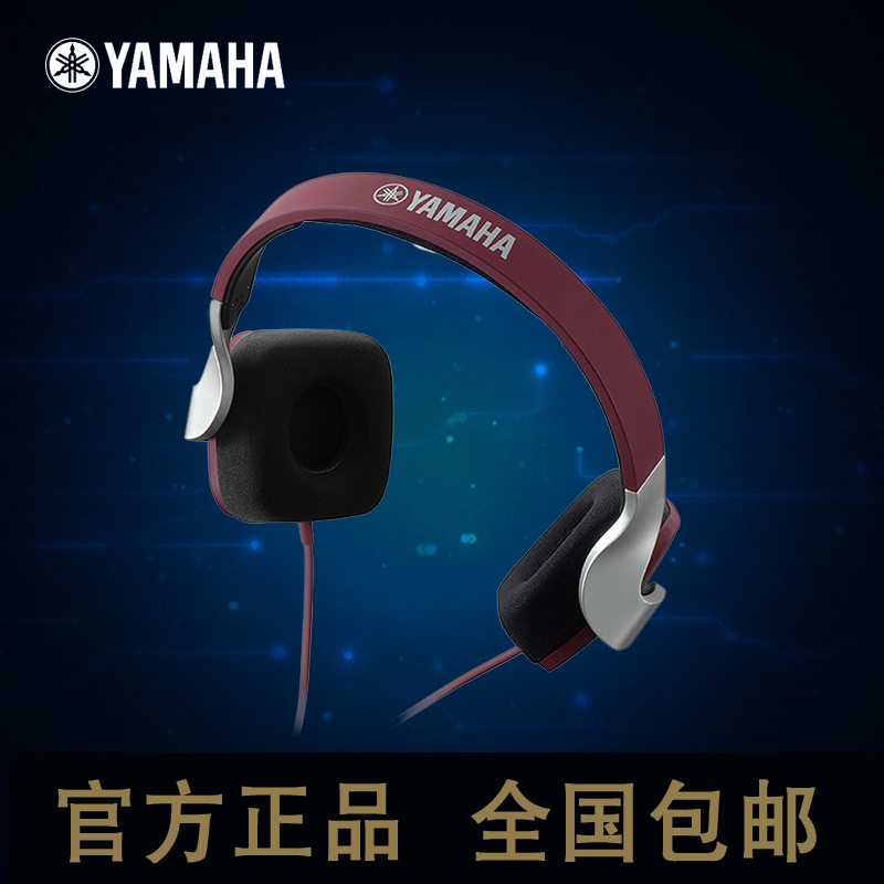 Cheap yamaha/yamaha HPH-M82 fidelity headphone headset hifi headphones
