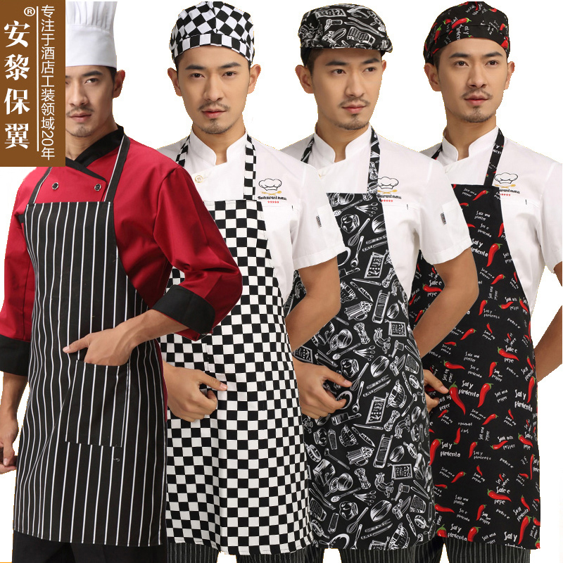 Chef clothing chef aprons bust apron kitchen aprons aprons overalls men's models waiter aprons custom printed logo