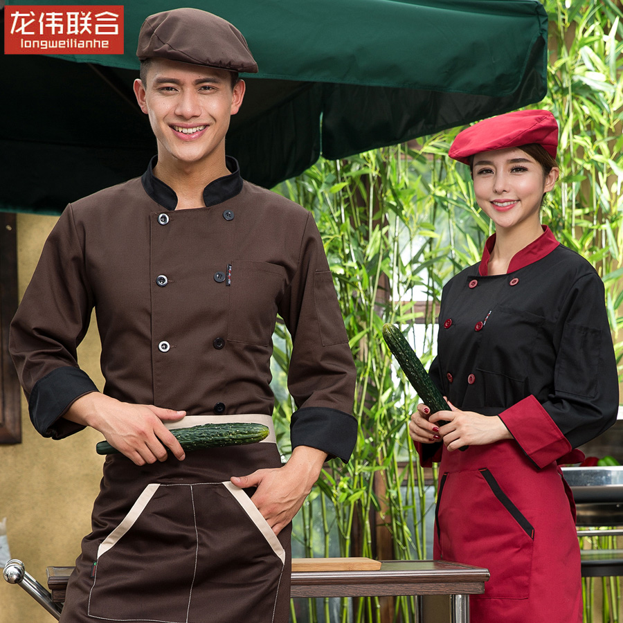 Chef clothing long sleeve fall and winter clothes chef clothing chef service hotel chef clothing chef clothing chef uniforms chef service men and women