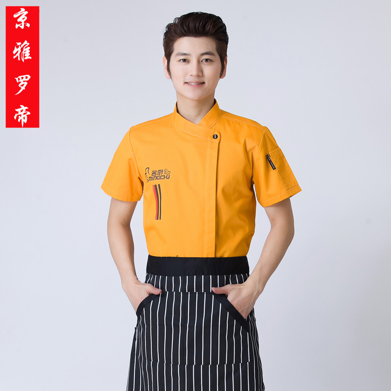 Chef clothing short sleeve summer uniforms cafeteria restaurant patisserie chef clothing chef uniforms houchu hotel chef uniforms chef service