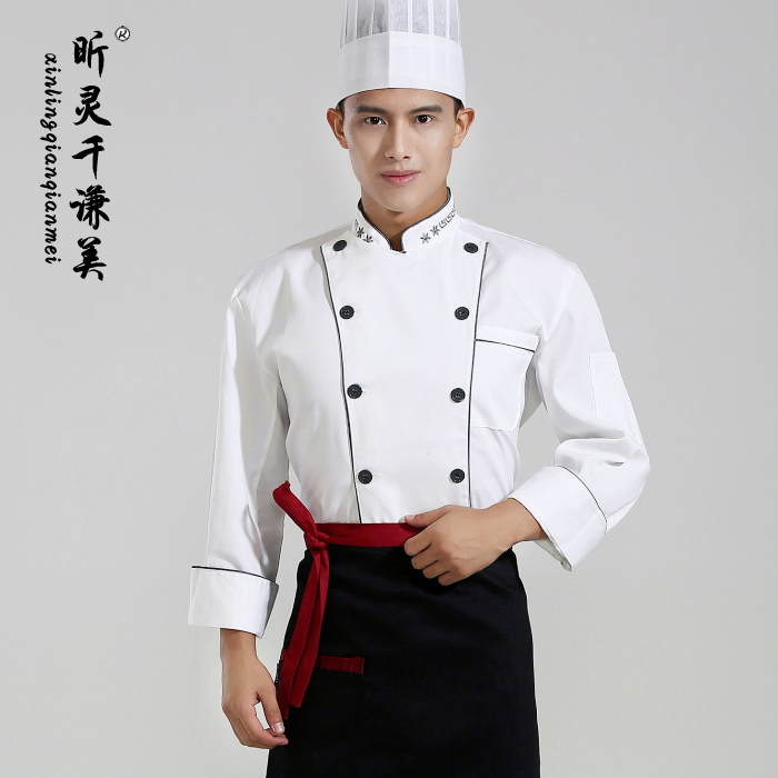 Chef service hotel chef clothing for men and western restaurant hotel restaurant sleeved overalls fall and winter clothes chef kitchen help