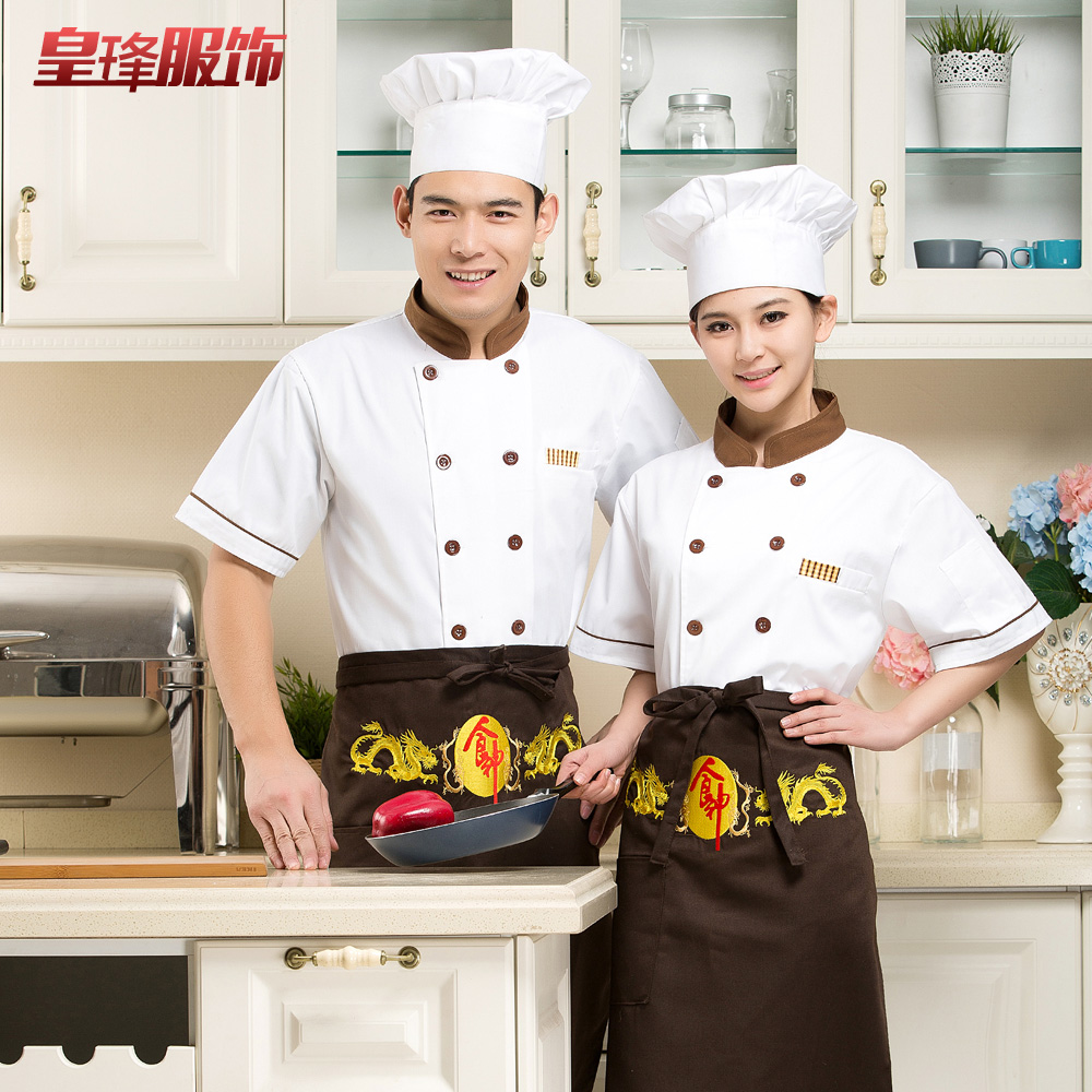 Chef service hotel chef clothing summer houchu sleeved overalls dining restaurant kitchen restaurant chef service men and women short sleeve