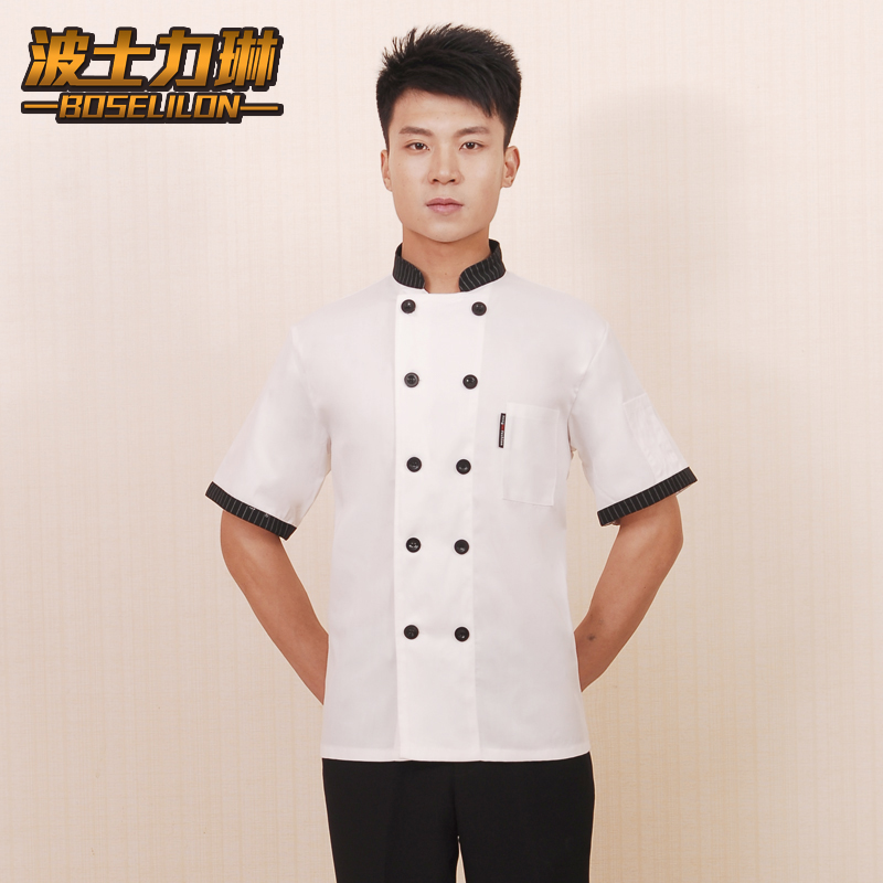Chef service hotel chef uniforms chef clothing short sleeve double-breasted chef clothing chef uniforms chef service hotel dining restaurant chef clothing short sleeve summer dress