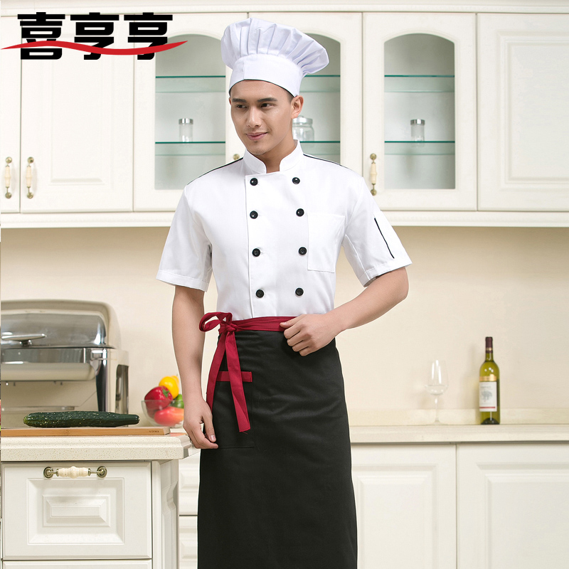 Chef uniforms chef clothing short sleeve summer clothes free shipping star hotel chef uniforms hotel restaurant chef chef clothing