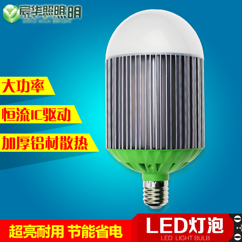 Chen hua lighting led bulb high power w factory workshop e27e40 large screw bulb factory direct