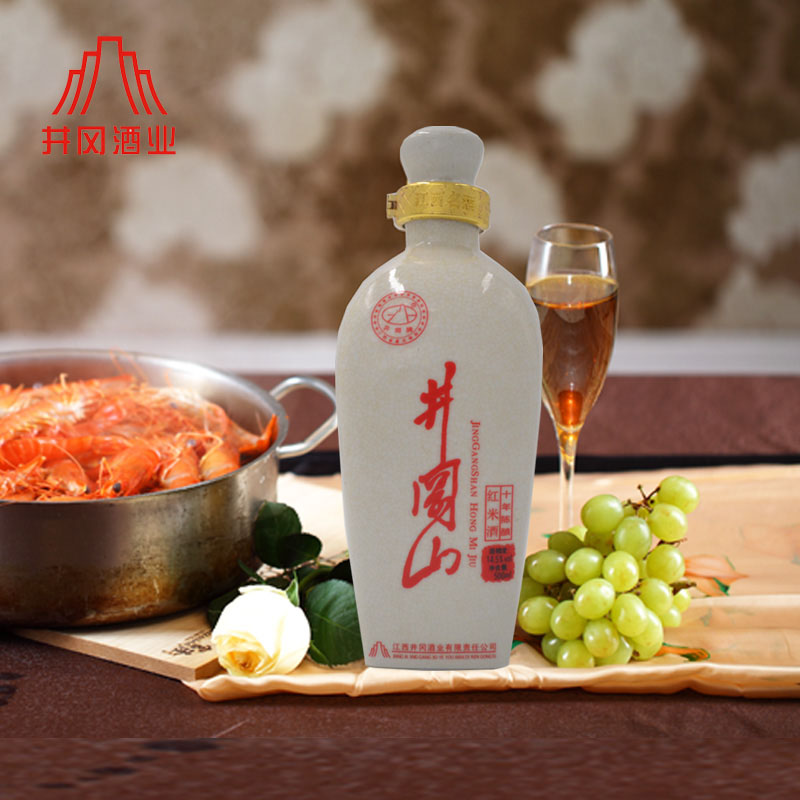 Chen rice wine 14.5 degrees 500ml10 license jinggangmycin jinggangshan specialty jiangxi hakka glutinous rice wine rice wine