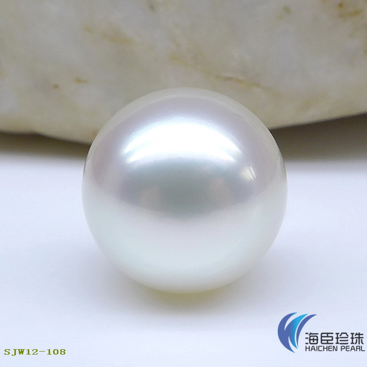 Chen sea natural pearl white south sea pearl beads flawless bare customized ring pendant 11-12mm SJW12