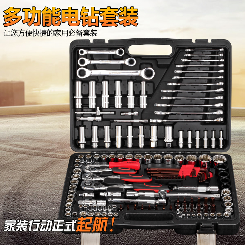 Chen source car car care kit car fast quick wrench ratchet socket wrench auto repair tool kit