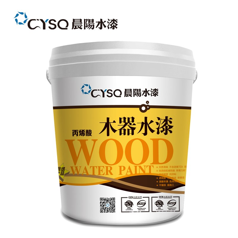 Chen yang water paint waterborne wood white paint furniture refurbished transparent acrylic paint environmentally friendly non oil control water paint