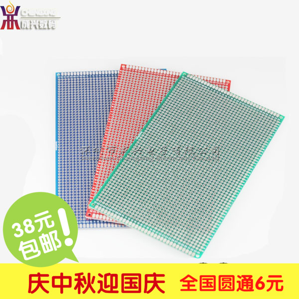 Cheng hing | sided pcb 9*15 cm pcb board thickness of 1.6 universal circuit board sided pcb board hasl