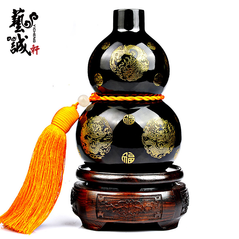 Get Quotations · Cheng yi xuan taishan black jade gourd ornaments fluke gifts upscale home pendulum piece of furniture