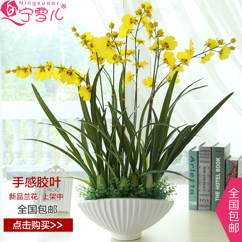 Cher rather artificial flowers artificial flowers dancing orchid flower orchid flower artificial flowers decorate the living room simulation floral suit home furnishings