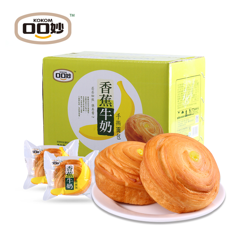 Cherish mouth tear bread boxful pocket soft bread 500g snack food breakfast food cake boxful