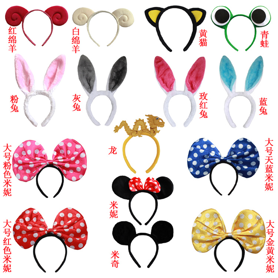 Cheung man children's day animal head buckle head buckle head buckle bunny frog cartoon head ornaments leading buckle minnie head buckle