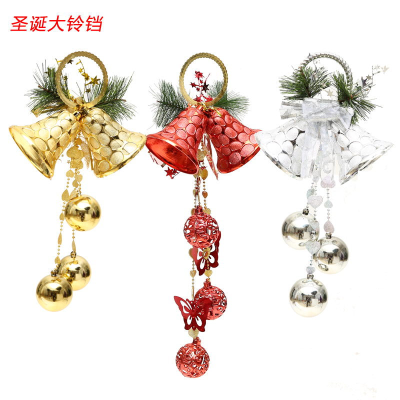 get quotations cheung man christmas decorations christmas tree ornaments decorated christmas scene dress up props supplies christmas bells