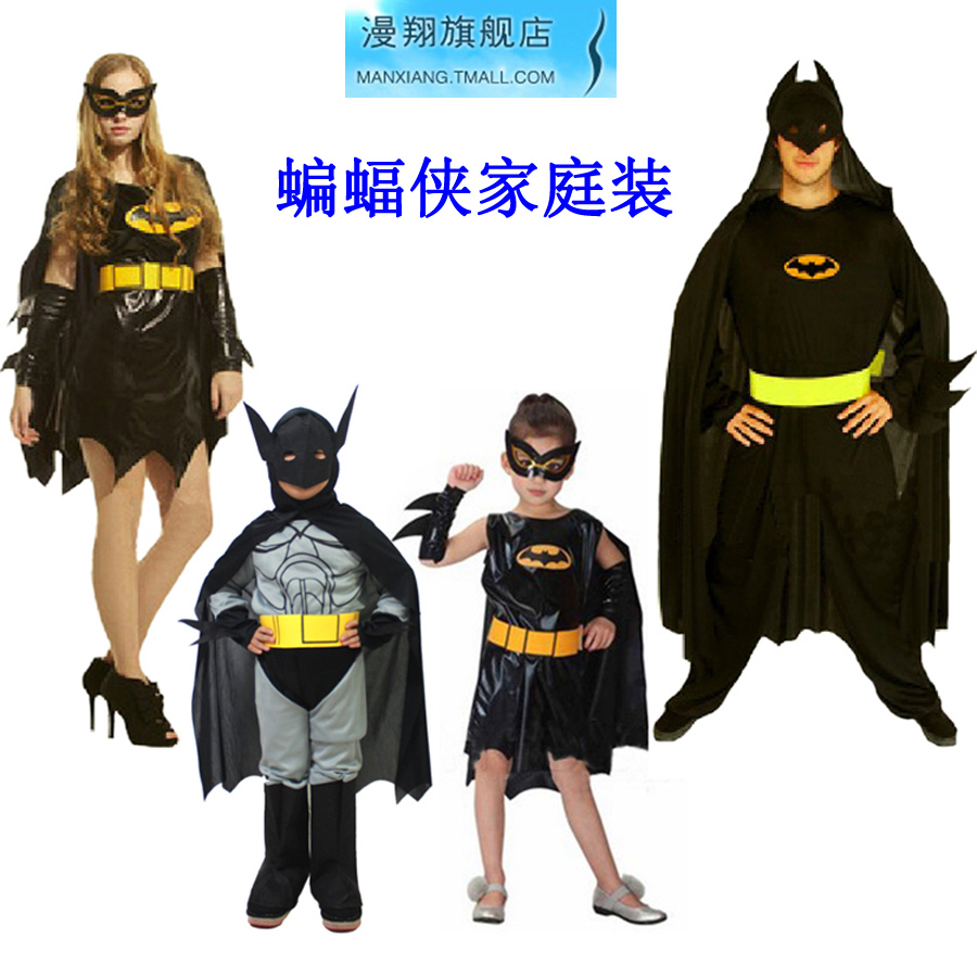 Cheung man halloween cosply clothing adult masquerade costume suits for men and women parenting children's batman