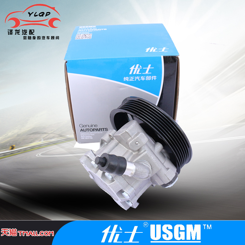 Chevrolet aveo lova old and new steering pump pulley ushi steam car power steering pump spare parts