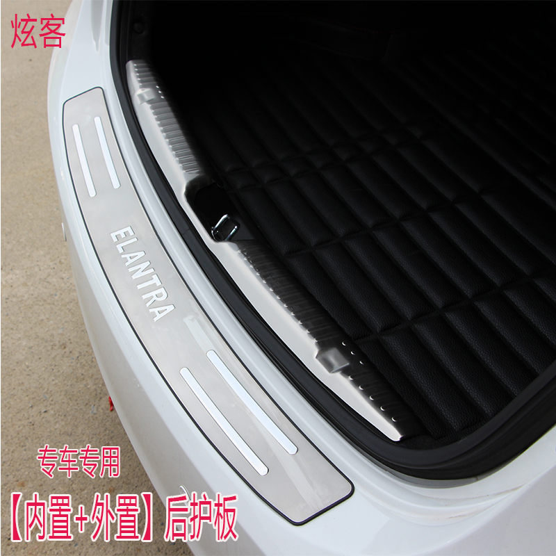 Chevrolet cruze 15 classicç§é²å…¹èµæ¬§new 3 mindray bao refit create cool trunk rear fender trim