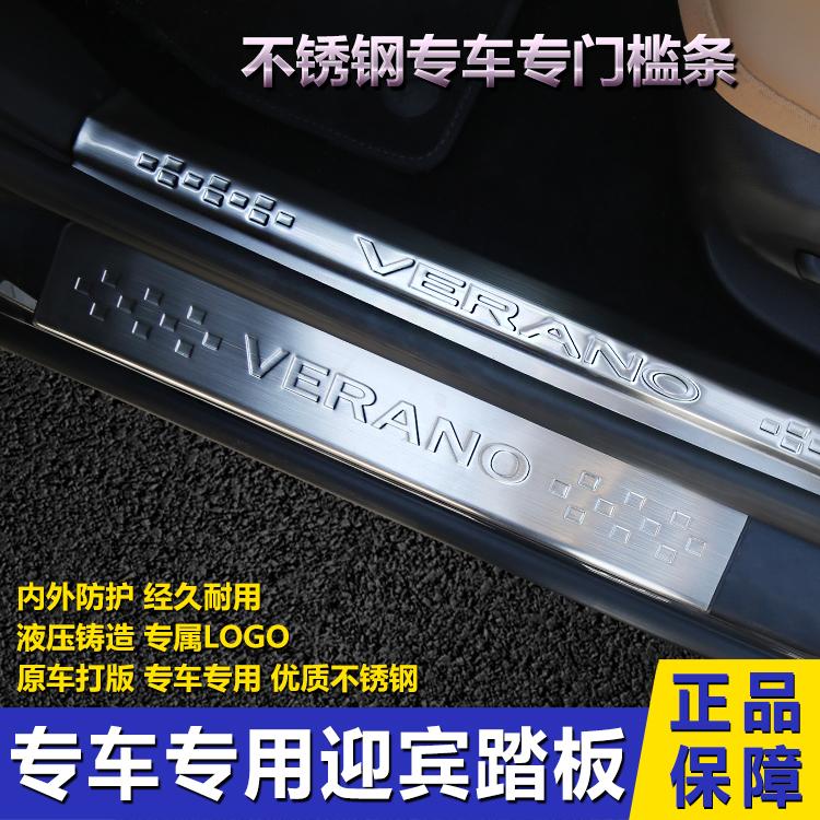 China Chevrolet Aveo Sedan China Chevrolet Aveo Sedan Shopping