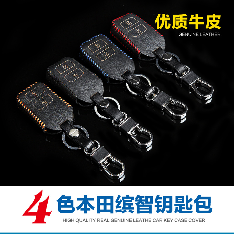 Chi bin honda car key cases car accessories supplies free shipping steam car sew leather key cases key sets keychain
