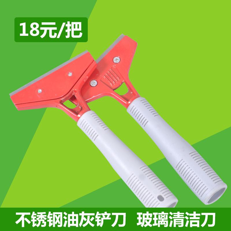 Chi feng stainless steel putty knife putty knife blade clean glass cleaning split extended shovel plastic shovel blade knife blade plaster