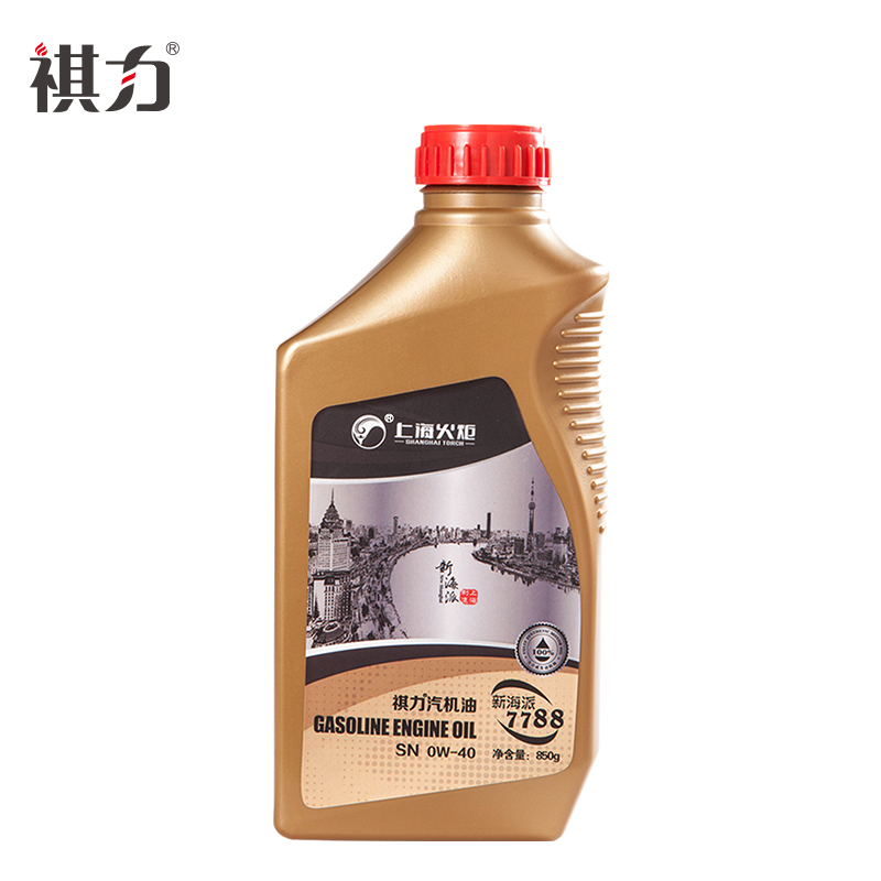 Chi force sn0w-40 fully synthetic motor oil car engine oil lubricants genuine lubricants 1l shanghai torch