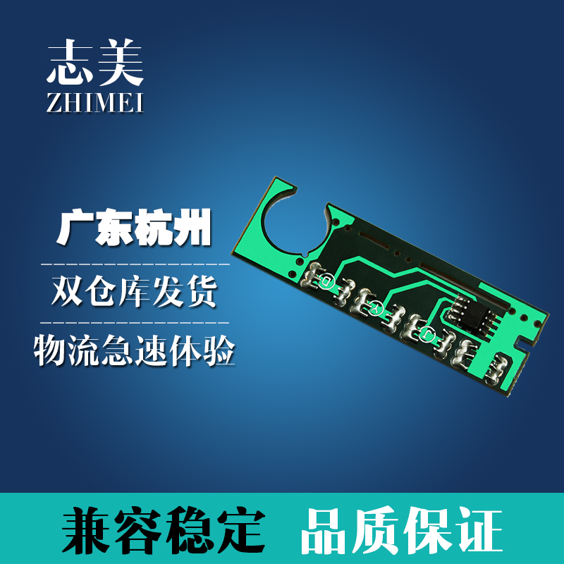 Chi mei is compatible with applicable samsung 4200 chip samsung scx-4200d3 toner cartridge chip count is cleared