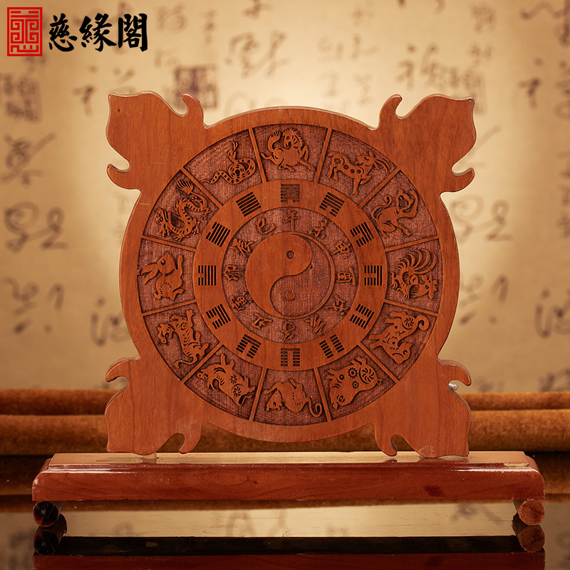 Chi yuan court mahogany gossip lucky twelve zodiac feng shui transporter ornaments hanging plate round swing set auspicious home accessories