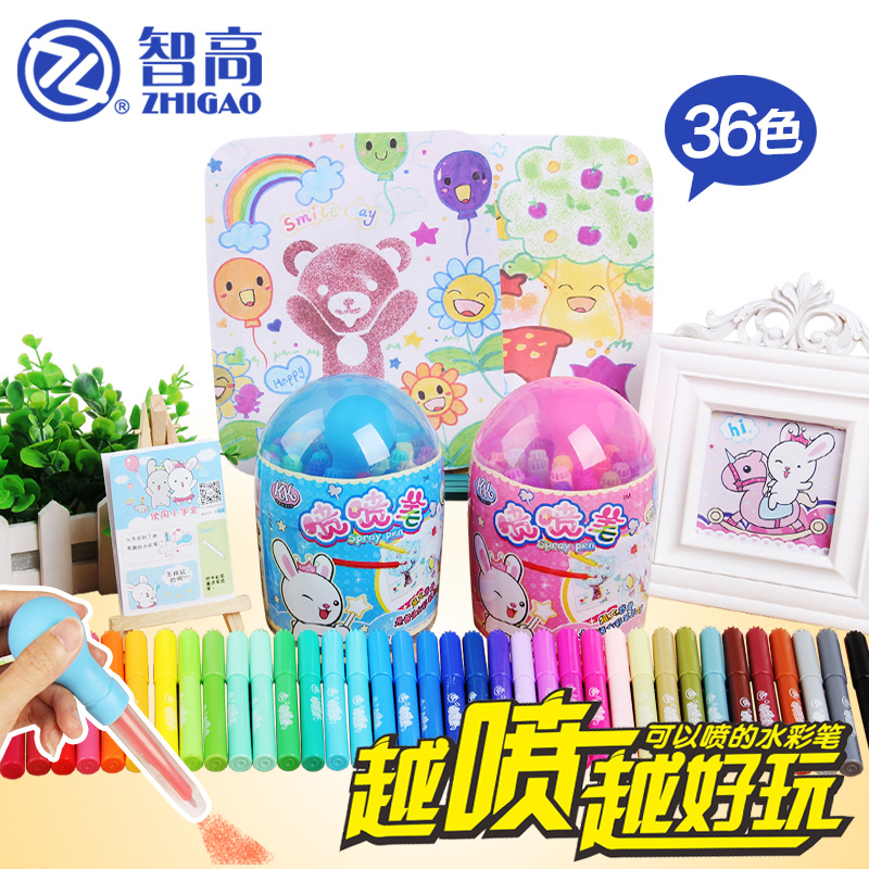 Chicco kk pen pen pen 36 color meng liesl barrels creative children's watercolor painting pen tool kit