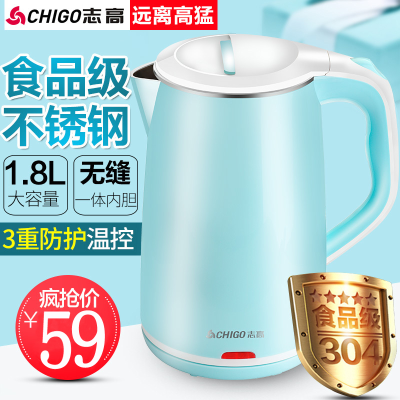 Chigo/pescod ZD1898 304 food grade stainless steel electric kettle insulation against hot electric kettle to boil water for household