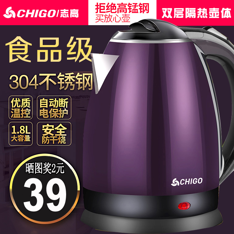 Chigo/pescod zd18a-708g8 kettle electric kettle electric kettle 304 food grade stainless steel household