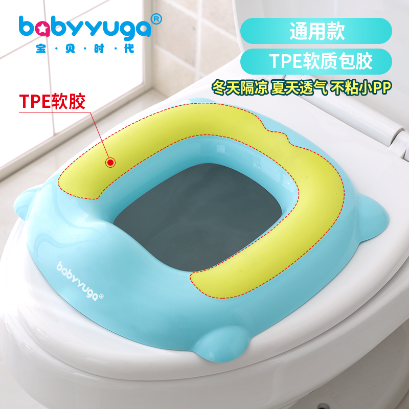Children age baby baby auxiliary potty ring soft toilet for men and women baby baby toilet toilet seat cover gasket