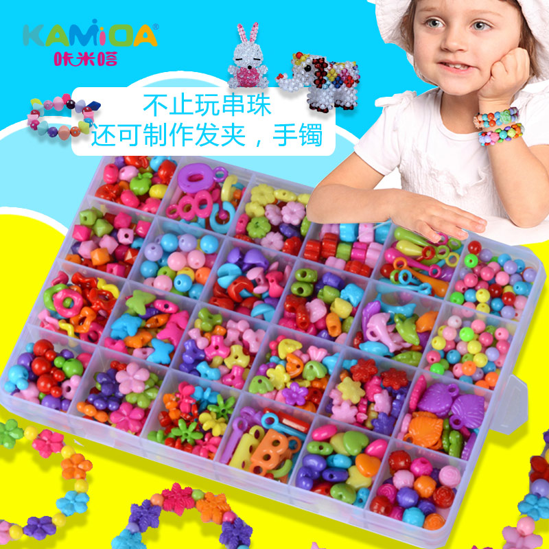 Children aged female baby nursery early childhood educational toys diy beaded bracelet to wear beads handmade necklace