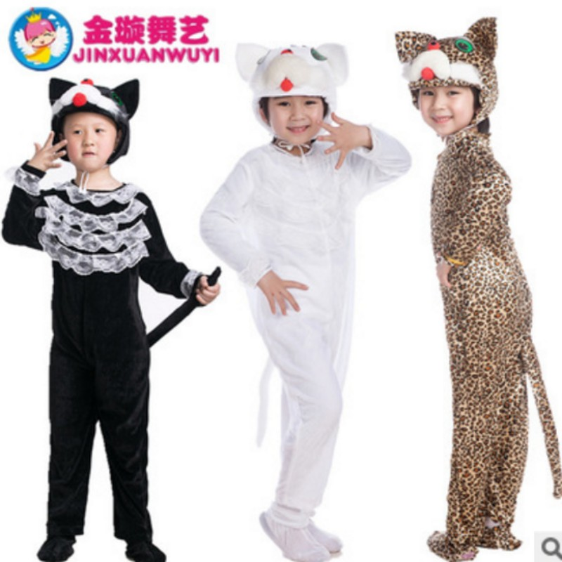 China Black Cat Costume China Black Cat Costume Shopping Guide At