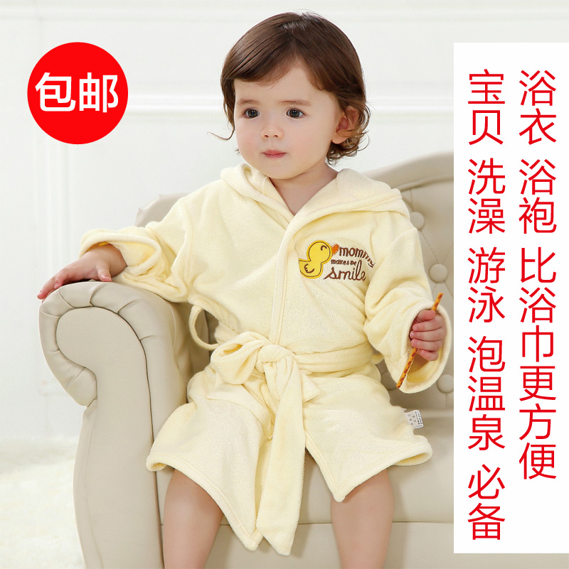 Children baby bamboo fiber baby bathrobe bathrobe pajamas nightgown spring fall and winter thick cloak bathrobe beach for swimming
