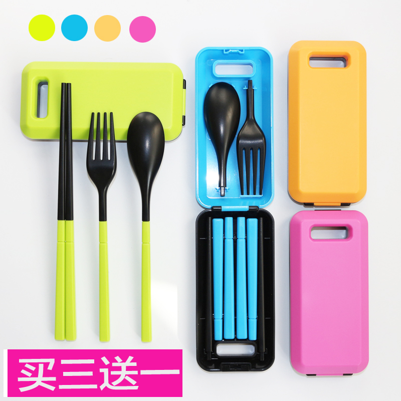 Children baby cutlery portable travel cutlery set tableware three sets of folding cutlery box