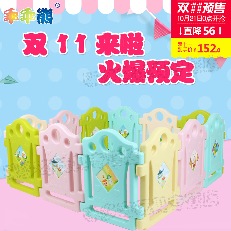 Children baby playpens baby safety fence fence toddler crawling mat infants and young children plastic toys