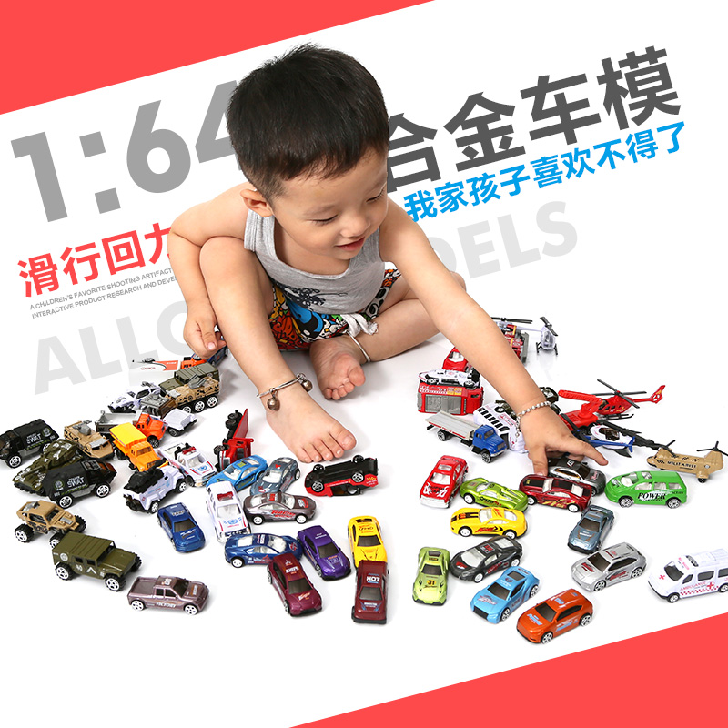 Children baby simulation police car children toy car sports car pull back car alloy car model kit