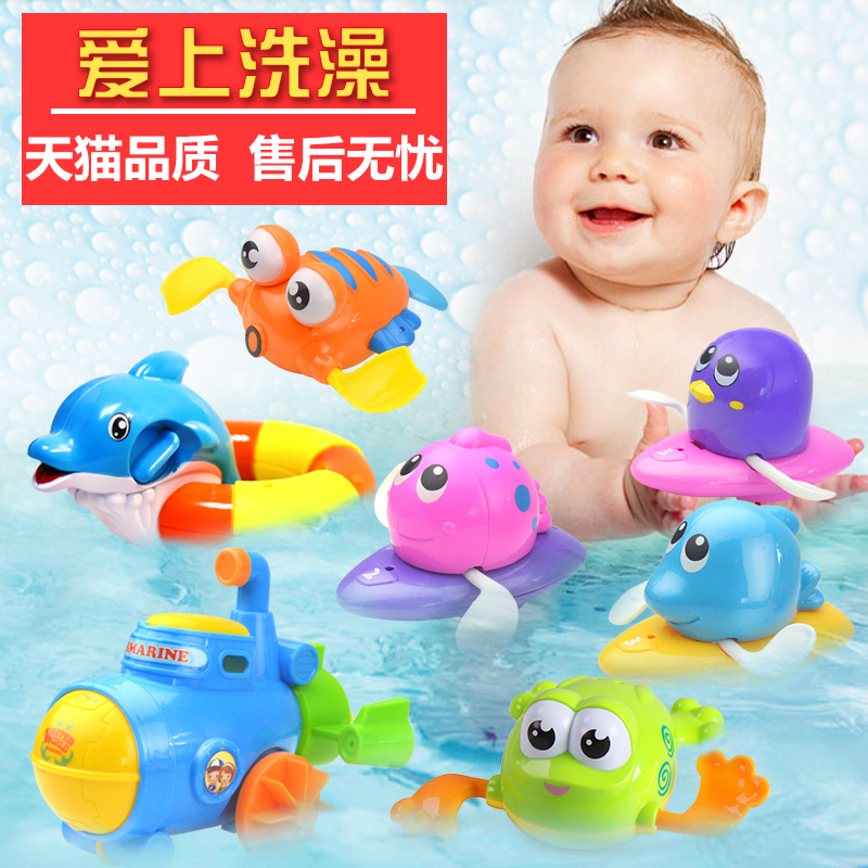 Children clockwork baby bath swimming bath toy animals swimming baby bath toy floating toys