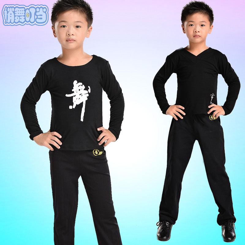 Children dance clothes children's clothes and boys spring and summer long sleeve short sleeve pants dance latin dance workout clothes suit