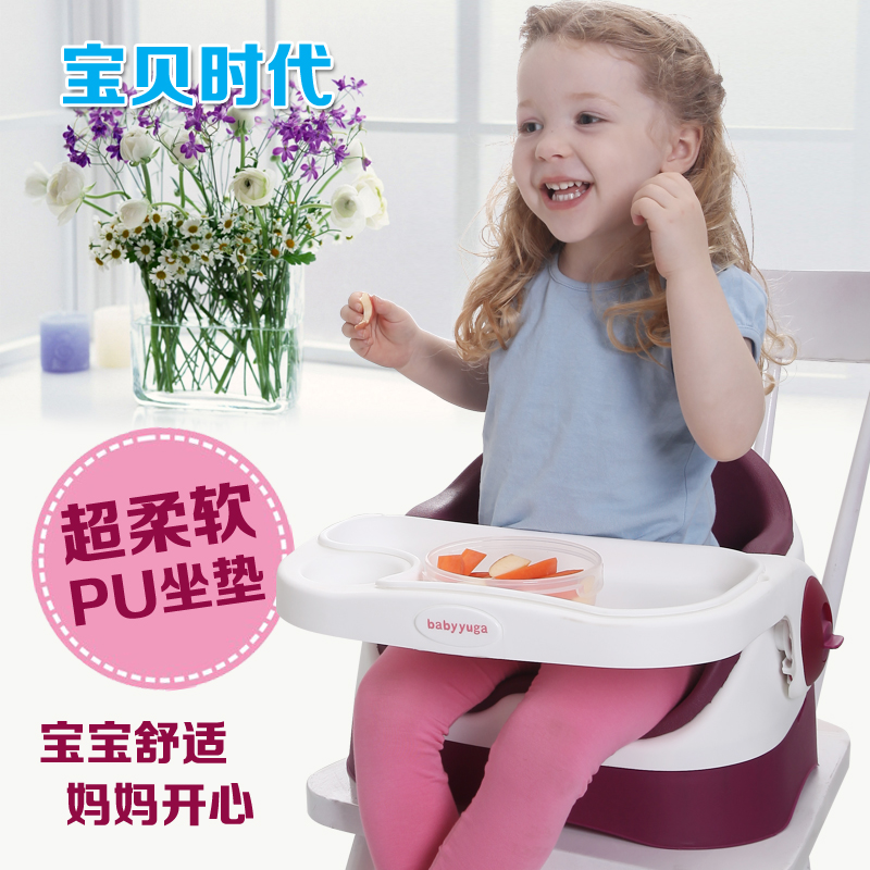 Children dining chair dining chair multifunction folding portable baby children eat baby dinette dining chair seat stool bb