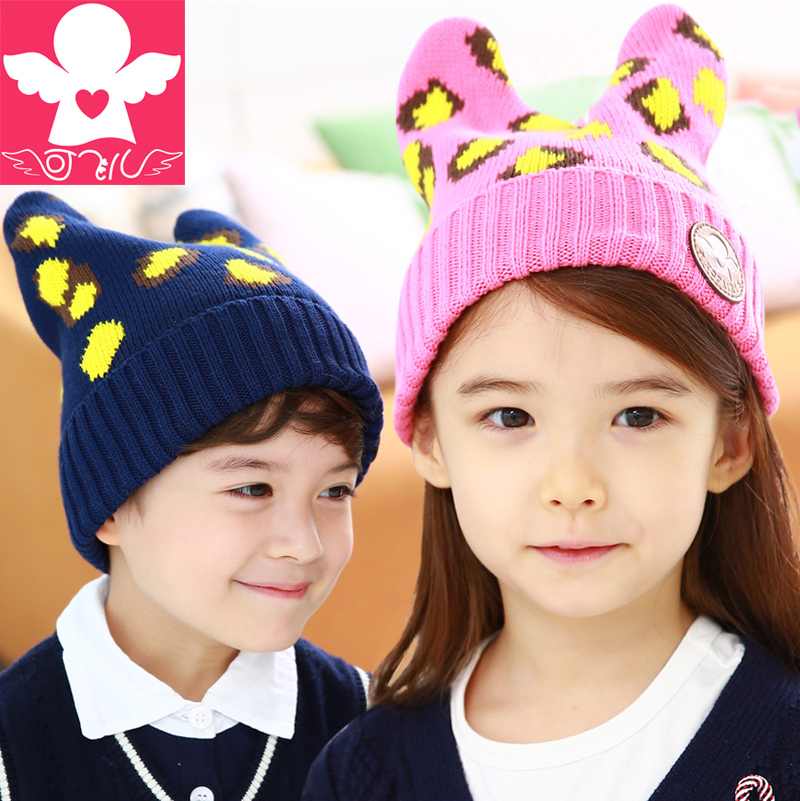 121186d91fe Get Quotations · Children in autumn and winter hats cute baby leopard lint  korean version of the influx of