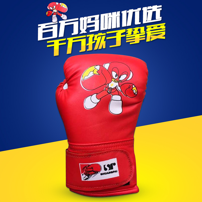 Children playing sandbag training muay thai boxing gloves boxing gloves for children children's glove gloves sanda fighting boxing sand bags