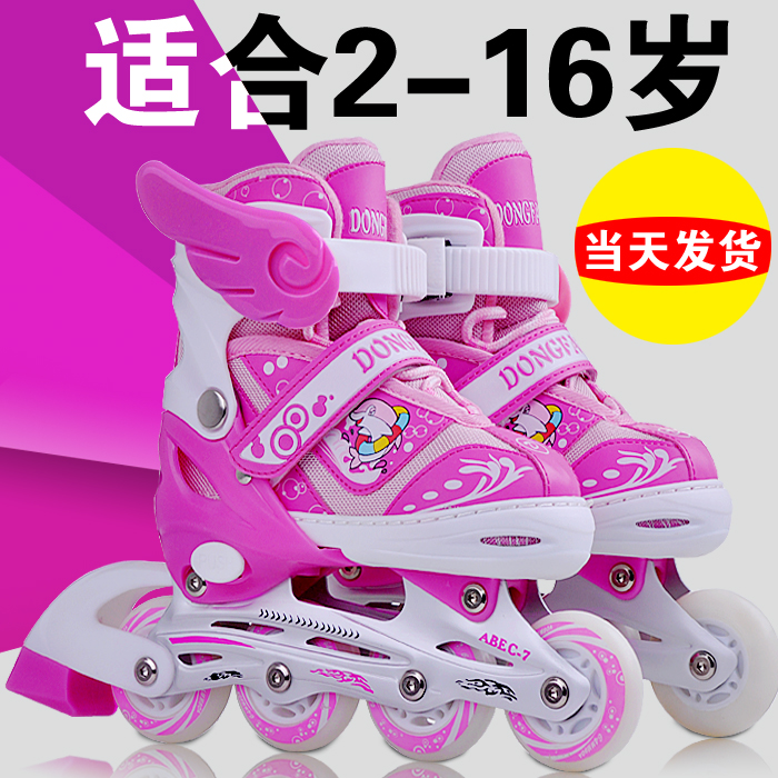 Children skates adjustable skates for children full suite can adjust the size of the aged boys and girls skate skates skating