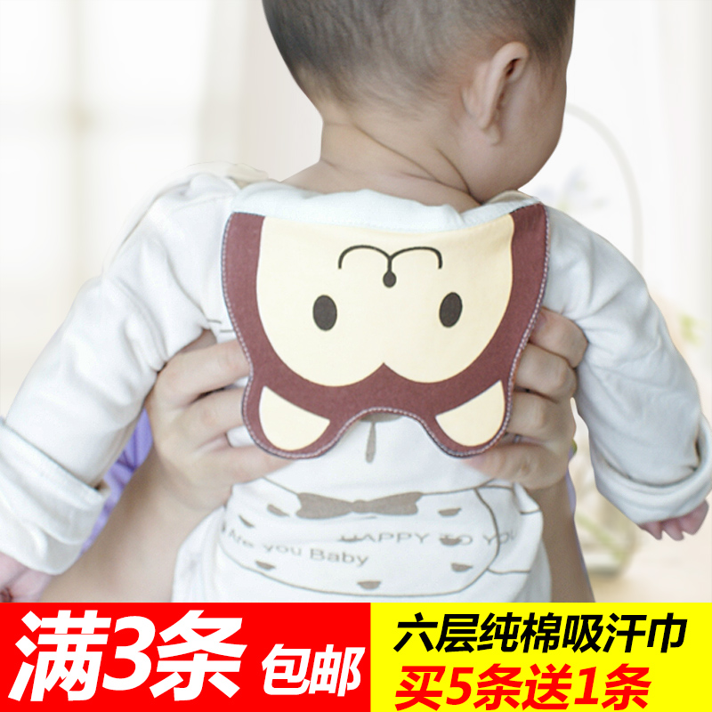 Children sweatbands scapegoat towel 6 layers oversized infant baby cotton gauze across the hanjin kindergarten four to six years old increased