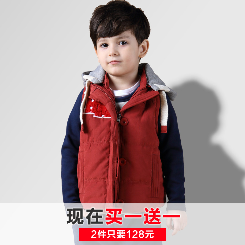 360eed54f China Vest Outfit Boy