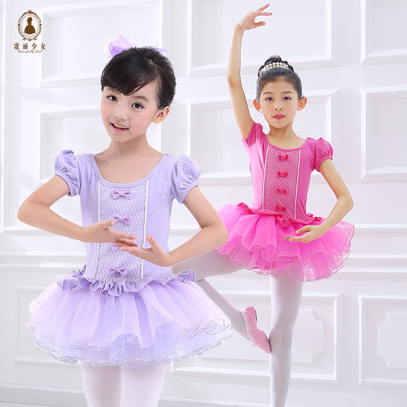 Children's ballet skirt girls dance clothes dance clothes and autumn and summer clothing chinese dance latin gymnastics kids short sleeve